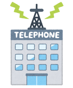company_telephone